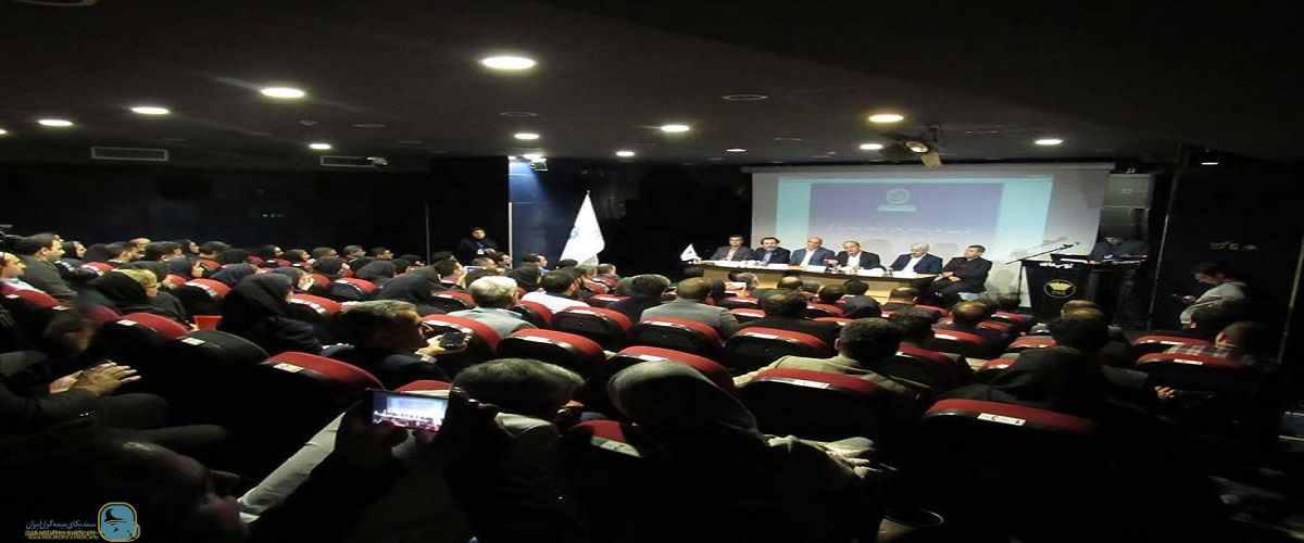 Attendance of 2,000 people in specialized panels in the National Insurance and Development Conference