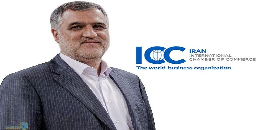 Election of Dr. Karimi as a member of the Board of directors in the Iranian Committee of the International Chamber of Commerce